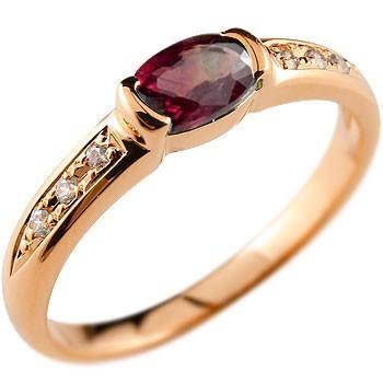 ルビーリング 指輪ダイヤモンド ピンクゴールドk18 7月誕生石 ピンキーリング 18金