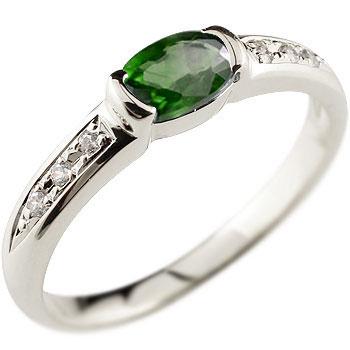 グリーンガーネット リング ホワイトゴールドk18 指輪ダイヤモンド 1月誕生石 ピンキーリング 18金