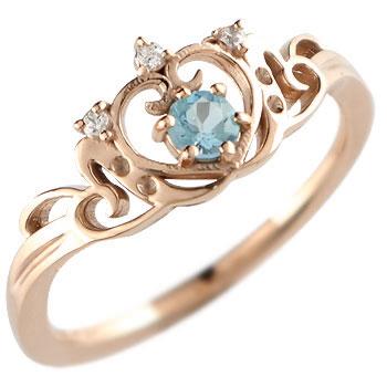 ティアラ リング 指輪 ダイヤモンド ピンクゴールドk18