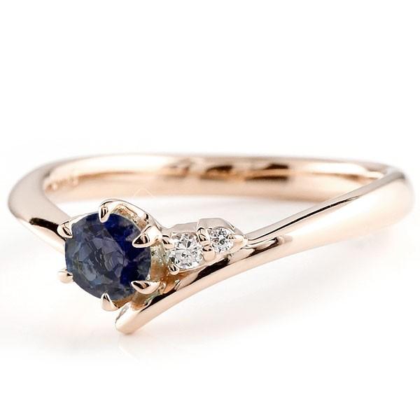 ブルーサファイア ピンクゴールドリング ダイヤモンド 指輪 ピンキーリング 一粒 大粒 k10 レディース 9月誕生石