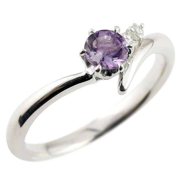 アメジスト ホワイトゴールドリング ダイヤモンド 指輪 ピンキーリング 一粒 大粒 k18 レディース 2月誕生石