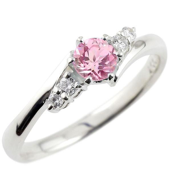ピンクサファイア ダイヤモンド リング 指輪 一粒 大粒 ホワイトゴールドk10 ストレート エンゲージリング 婚約指輪 10金
