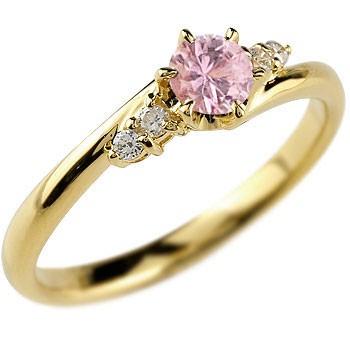 ピンクサファイア ダイヤモンド リング 指輪 一粒 大粒 イエローゴールドk10 ストレート エンゲージリング 婚約指輪 10金