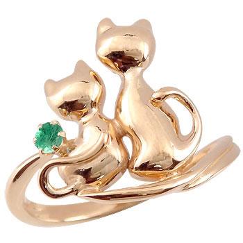 猫 リング エメラルド 指輪 ピンクゴールドk18 5月誕生石