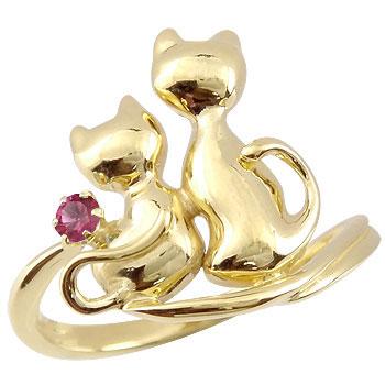 猫 リング ルビー 指輪 イエローゴールドk18 7月誕生石