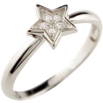 ダイヤモンド リング 指輪 星 スター ピンキーリング ホワイトゴールドk18