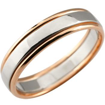 プラチナ リング 指輪 ピンキーリング ピンクゴールドk18 コンビ 地金リング 宝石なし