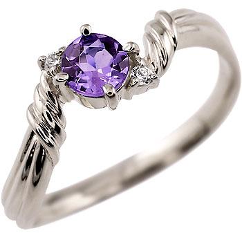 アメジスト リング ダイヤモンド 指輪 ピンキーリング ホワイトゴールドk18 2月誕生石