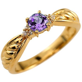 アメジスト リング ダイヤモンド 指輪 ピンキーリング イエローゴールドk18 2月誕生石