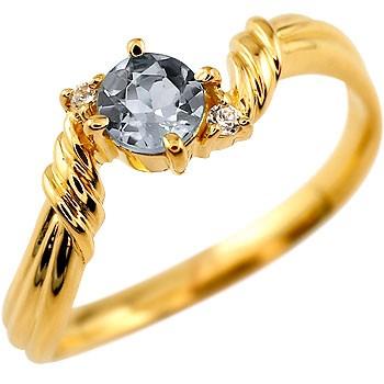 アクアマリン リング ダイヤモンド 指輪 ピンキーリング イエローゴールドk18 3月誕生石