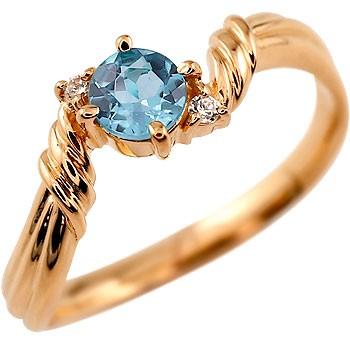 ブルートパーズ リング ダイヤモンド 指輪 ピンキーリング ピンクゴールドk18 11月誕生石