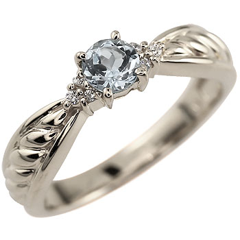アクアマリン リング ダイヤモンド 指輪 ピンキーリング ホワイトゴールドk18 2月誕生石