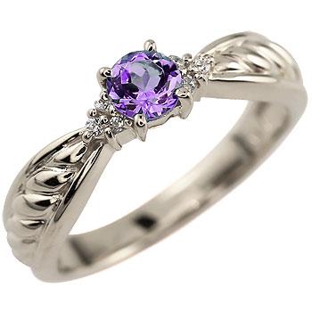 アメジスト リング キュービックジルコニア 指輪 ピンキーリング シルバー 2月誕生石