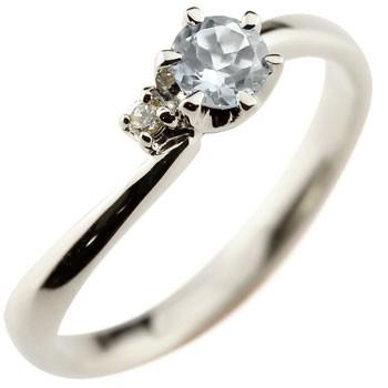 アクアマリン プラチナリング 指輪 ピンキーリング 3月誕生石