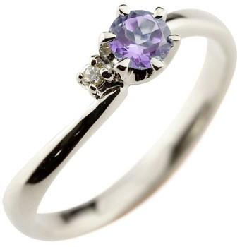 アメジスト プラチナリング 指輪 ピンキーリング 2月誕生石