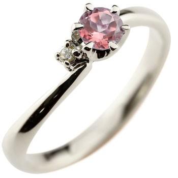 ピンクトルマリン リング 指輪 ピンキーリング ホワイトゴールドk18 10月誕生石