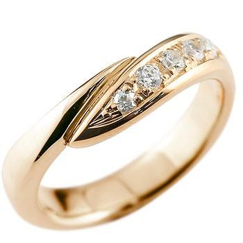 ダイヤモンド リング 指輪 ピンキーリング ダイヤ ダイヤモンドリング ピンクゴールドk18 スパイラル ウェーブリング 18金 レディース