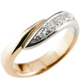 キュービックジルコニア リング 指輪 コンビリング ピンキーリング ピンクゴールドk18 プラチナ スパイラル ウェーブリング レディース