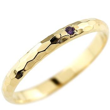 アメジスト ピンキーリング イエローゴールドk18 指輪 一粒 2月誕生石 18金