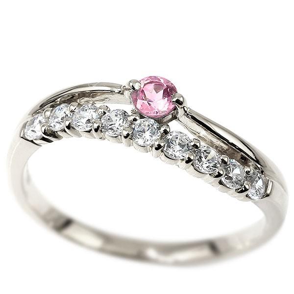 プラチナリング ピンクサファイア 指輪 ピンキーリング