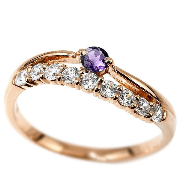 リング ピンクゴールドk18 アメジスト 指輪 ピンキーリング