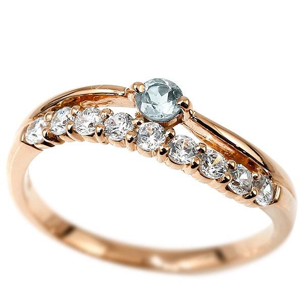 リング ピンクゴールドk18 アクアマリン 指輪 ピンキーリング