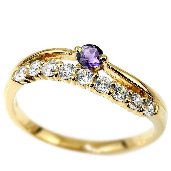 リング イエローゴールドk18 アメジスト 指輪 ピンキーリング