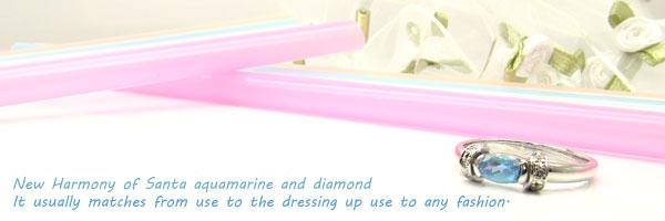 【送料無料】サンタマリアアクアマリンプラチナ900ダイヤモンドリング指輪【工房直販】