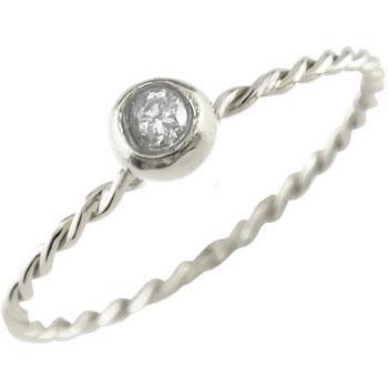 ダイヤモンド リング ホワイトゴールドk18 ピンキーリング 指輪 一粒ダイヤモンド