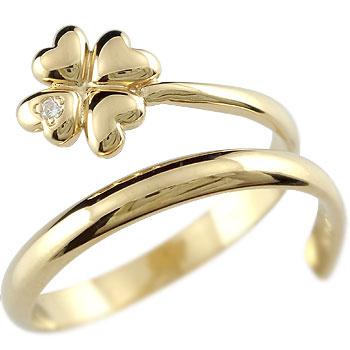 クローバー 四葉 ダイヤモンド リング 指輪 イエローゴールドk18