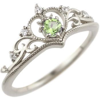 ティアラ プラチナ リング 指輪 ダイヤモンド ペリドット ミル打ち 8月誕生石