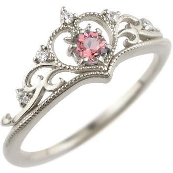 ティアラ リング 指輪 ダイヤモンド ピンクトルマリン ミル打ち 10月誕生石 ホワイトゴールドk18