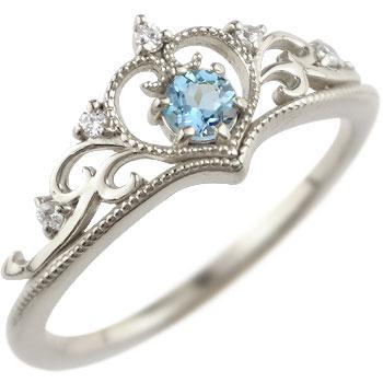 ティアラ リング 指輪 ダイヤモンド ブルートパーズ ミル打ち 11月誕生石 ホワイトゴールドk18
