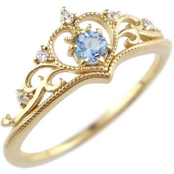 ティアラ リング 指輪 ダイヤモンド タンザナイト ミル打ち 12月誕生石 イエローゴールドk18