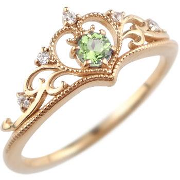 ティアラ リング 指輪 ダイヤモンド ペリドット ミル打ち 8月誕生石 ピンクゴールドk18