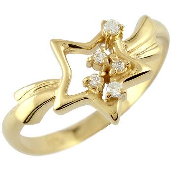 ダイヤモンド リング 指輪 星 スター ピンキーリング イエローゴールドk18