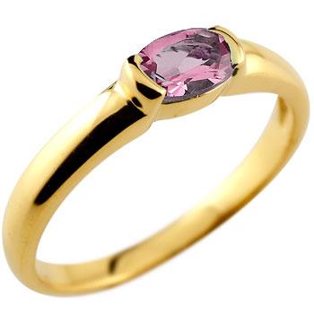 ピンクトルマリン リング 指輪 ピンキーリング レディース イエローゴールドk18 10月誕生石 18金