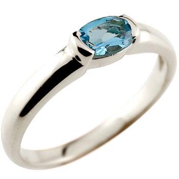 プラチナ ブルートパーズ リング 指輪 ピンキーリング レディース 11月誕生石