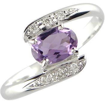 アメジスト ダイヤモンド リング 指輪 ホワイトゴールドk18 2月誕生石