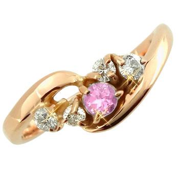 【送料無料】ピンキーリング:ピンクサファイアダイヤモンドリング:ピンクゴールドk10:指輪:k10pg【工房直販】