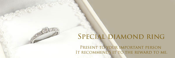 【送料無料】ダイヤモンドリング0.30ctホワイトゴールドk18指輪 小指用にも【工房直販】