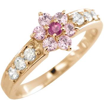 ピンクサファイア ルビー ダイヤモンド リング 指輪 ピンクゴールドk18 花 フラワー