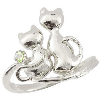 猫 リング ペリドット 指輪 ホワイトゴールドk18 8月誕生石