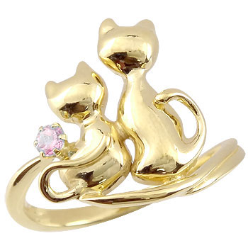 猫 リング ピンクサファイア 指輪 イエローゴールドk18 9月誕生石