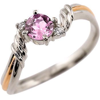 ピンクサファイア プラチナ リング ダイヤモンド 指輪 ピンキーリング ピンクゴールドk18 コンビ 9月誕生石