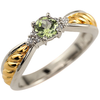 ペリドット プラチナ リング ダイヤモンド 指輪 ピンキーリング イエローゴールドk18 コンビリング 8月誕生石