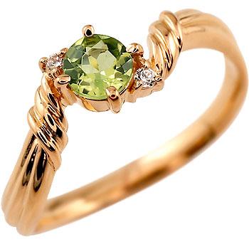 ペリドット リング ダイヤモンド 指輪 ピンキーリング ピンクゴールドk18 8月誕生石