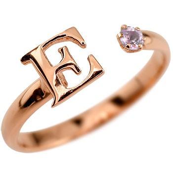 イニシャル リング ピンクサファイア 指輪 アルファベット ピンキーリング ピンクゴールドk18 9月誕生石