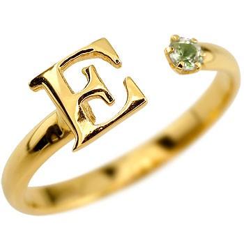 イニシャル リング ペリドット 指輪 アルファベット ピンキーリング  イエローゴールドk18 8月誕生石