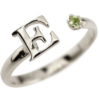イニシャル プラチナ リング ペリドット 指輪 アルファベット ピンキーリング 8月誕生石
